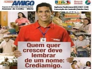 20120807095325_amp